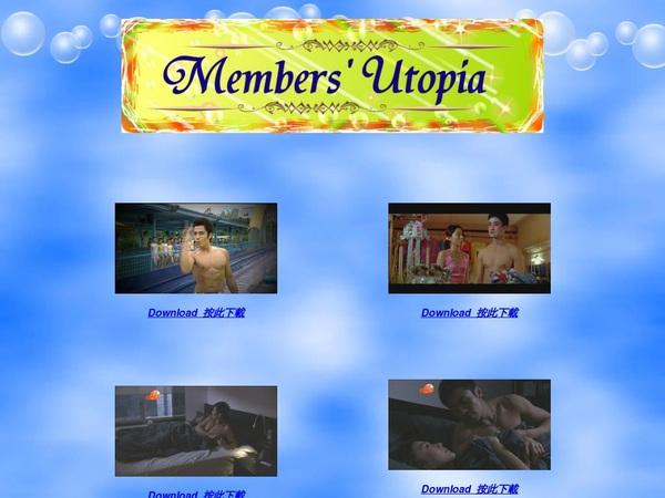 Members Utopia Free Pw